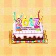 2017 cake