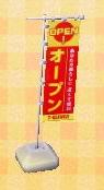 24-hour-shop banner