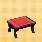 daimyo's tray