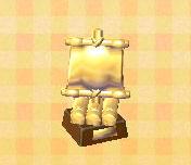 Ikada Trophy